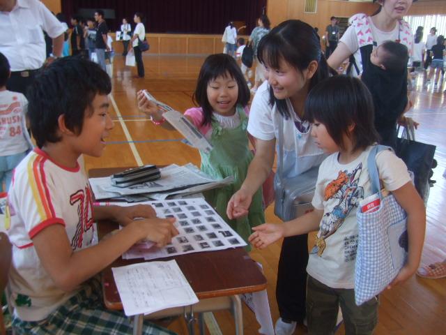 二田小学校へリサイクルショップに参加_d0166047_21354463.jpg