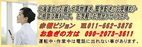 b0237260_2046417.jpg