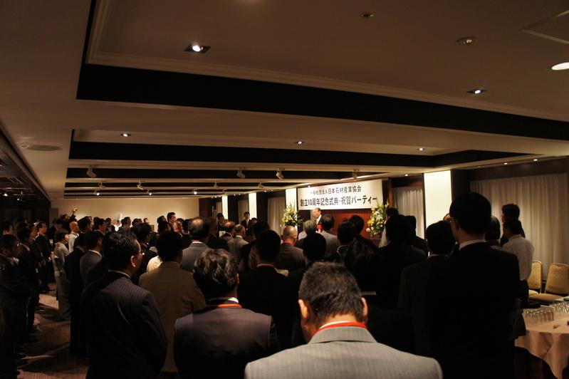 (社)日本石材産業協会 年次大会  2012.6.14-15_e0223769_22113389.jpg