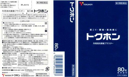 d0017381_054437.jpg