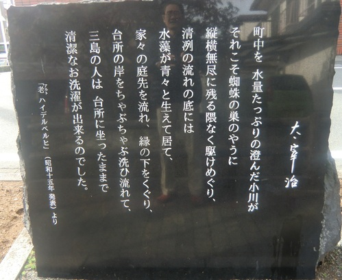 b0214184_1659764.jpg