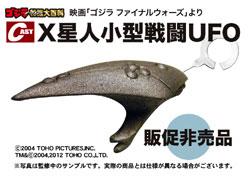 6月30日、最後のゴジラ映画を手掛けた男・浅田英一さん来場!_a0180302_12373571.jpg