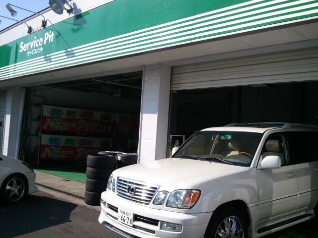 ランクル TOMMY札幌店☆6月27日!!_b0127002_21594146.jpg