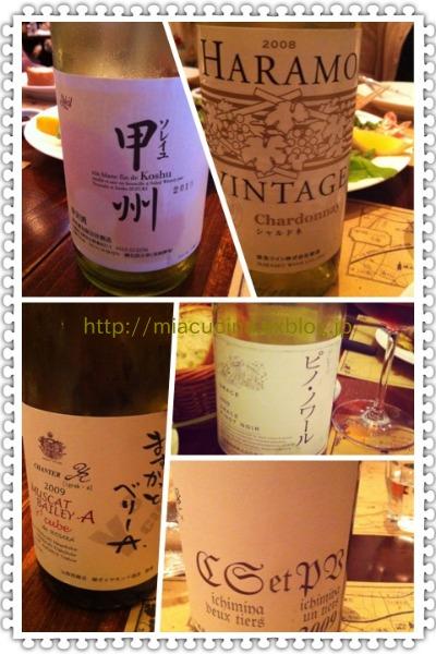 勝沼ワイン旅vol.2 夜ごはん_b0107003_9115769.jpg