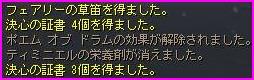 b0062614_1482527.jpg