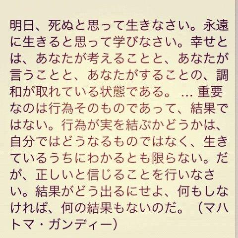 「ほんとの気持ち」は~??_a0125419_8135753.jpg