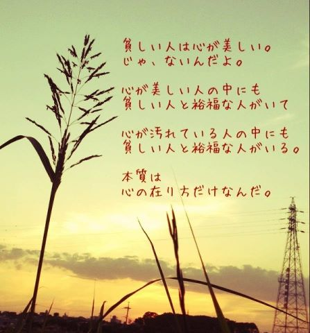 a0125419_81489.jpg