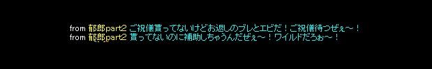 a0157425_21204213.jpg