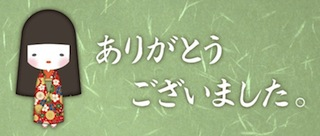 b0191125_22102913.jpg