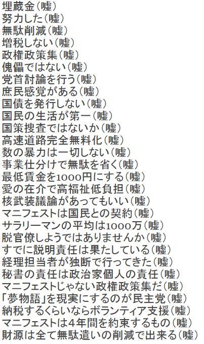 d0010128_18124427.jpg