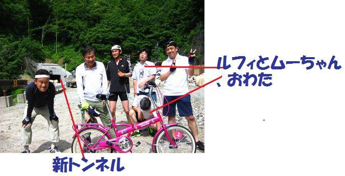 f0234528_003532.jpg