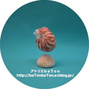 f0235732_14561538.jpg