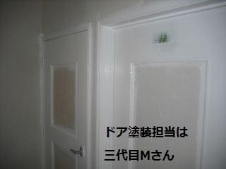 f0031037_20413481.jpg