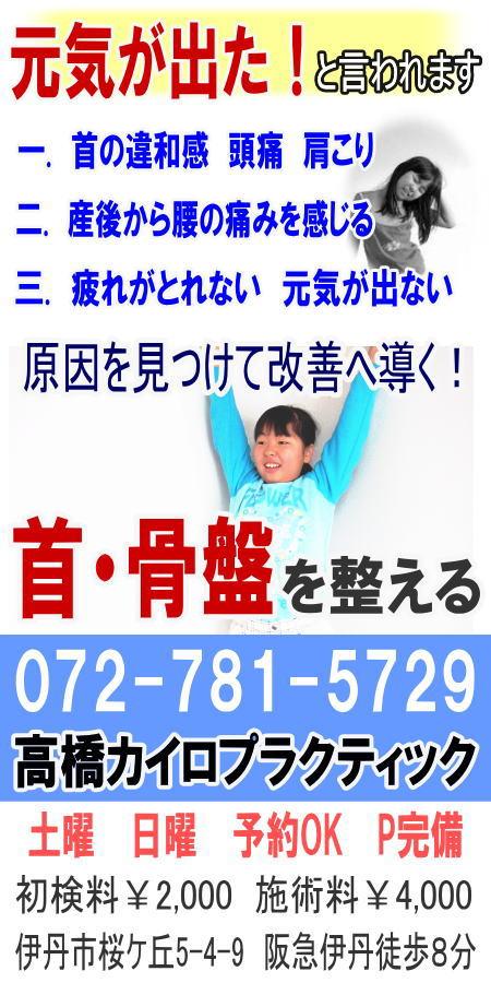 a0201941_19582955.jpg