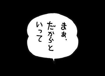 f0105741_12463426.jpg