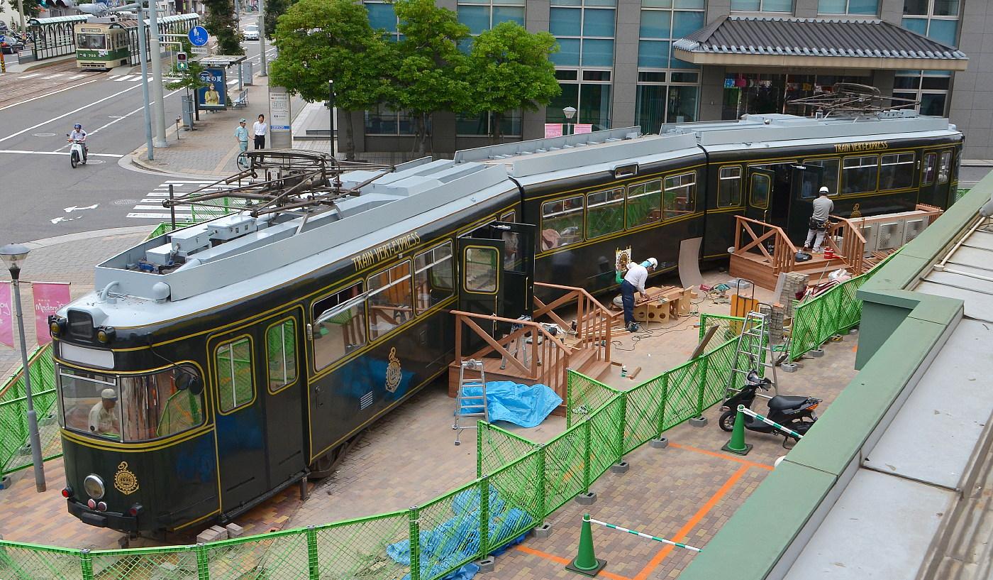 広電電車レストラン設置工事_a0251146_19241074.jpg