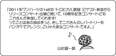 b0248249_14301527.jpg