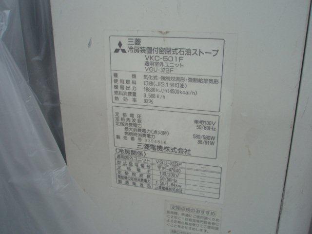 マルチエアコンの入替 等 その2(東京都町田市)_e0207151_18514413.jpg