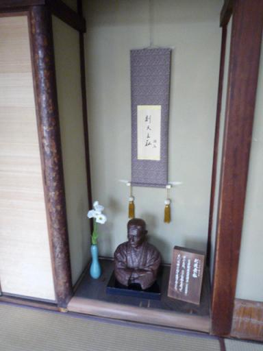 漱石も通った道後温泉本館・愛媛弾丸旅行その2_f0181251_2013596.jpg