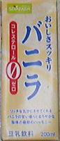 f0065954_1949875.jpg