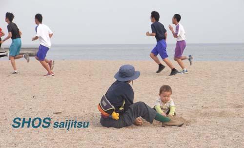 7/29(日) SHOS saijitsu @ 旧グッゲンハイム邸_c0003757_22274484.jpg