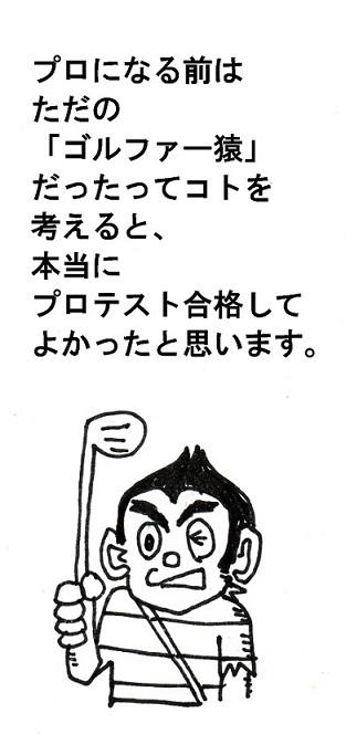 f0223661_0451849.jpg