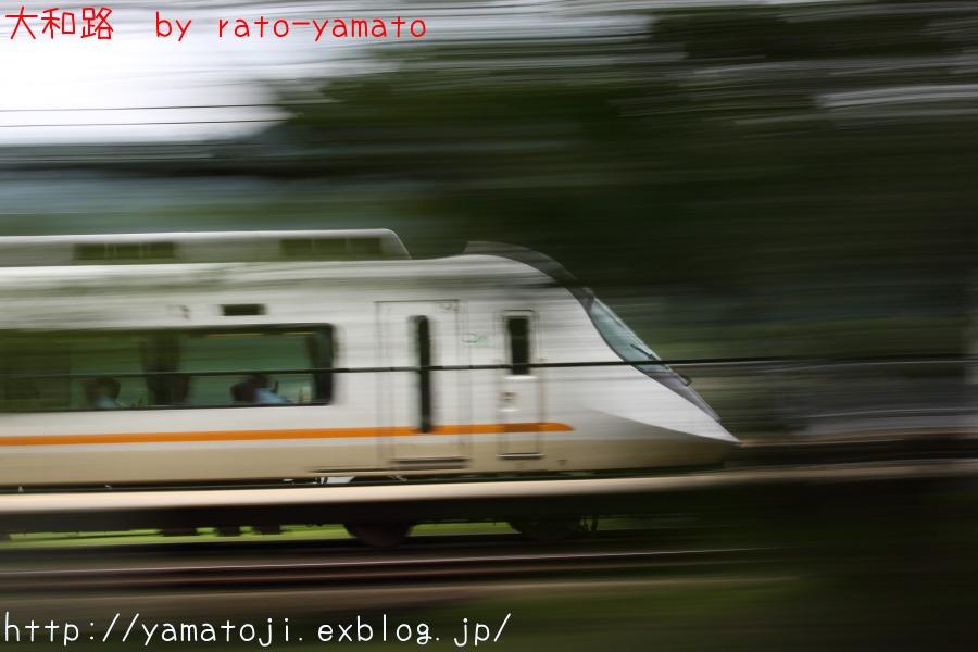 f0236776_18155623.jpg