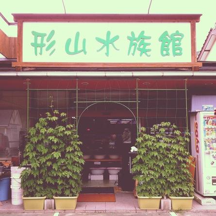6/27 店長日記_e0173381_1631874.jpg