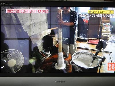 「大ローソク」が全国放送に!_b0092684_15134641.jpg