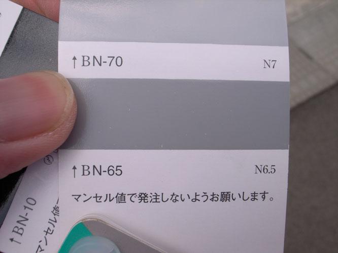 f0217896_12333654.jpg