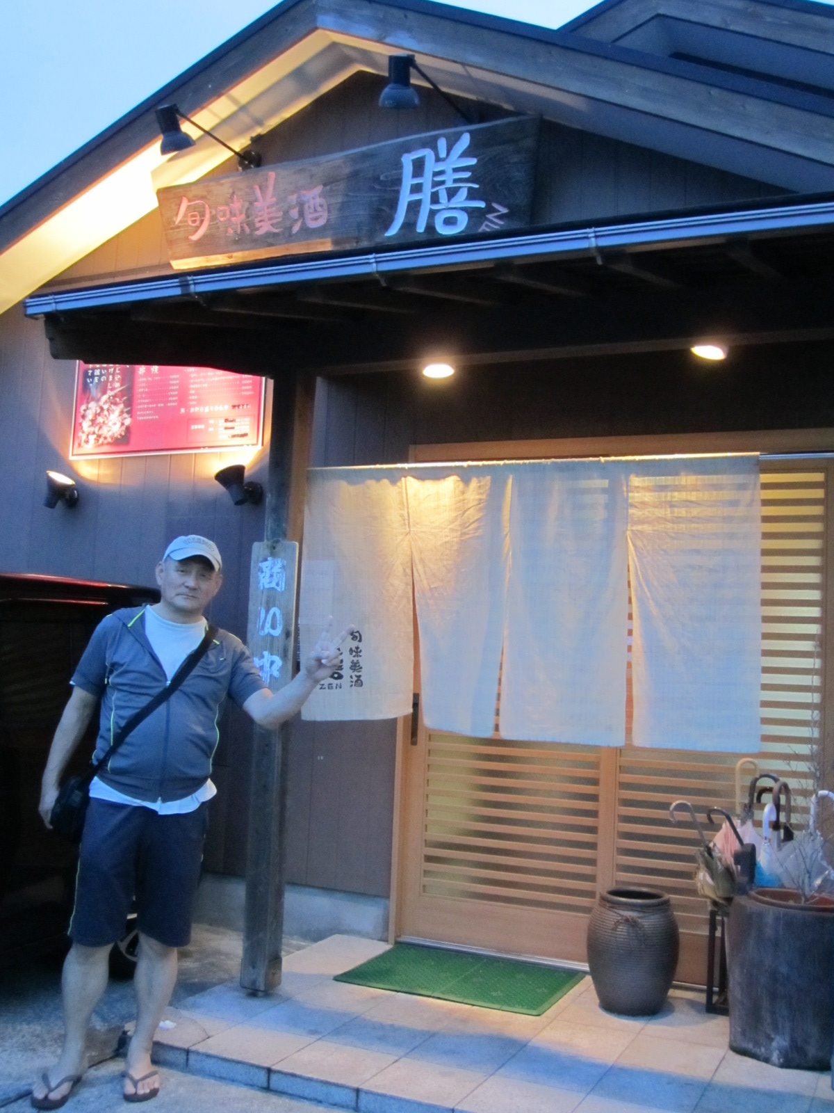 6/23 串本ツアー☆_e0115199_1919523.jpg