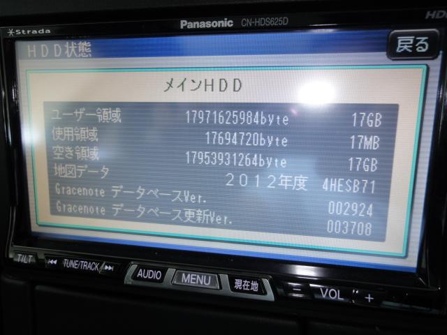 c0161601_19542743.jpg