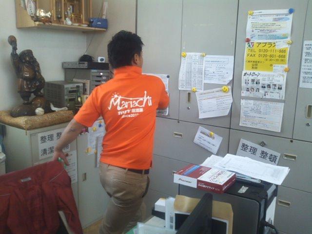 ランクルトミー札幌店(^o^)朝の掃除中_b0127002_9395682.jpg