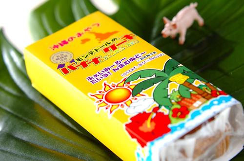 沖縄のお土産_a0115906_15473489.jpg