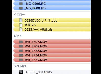 b0069507_7413845.jpg