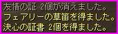 b0062614_1465264.jpg