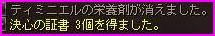 b0062614_147031.jpg