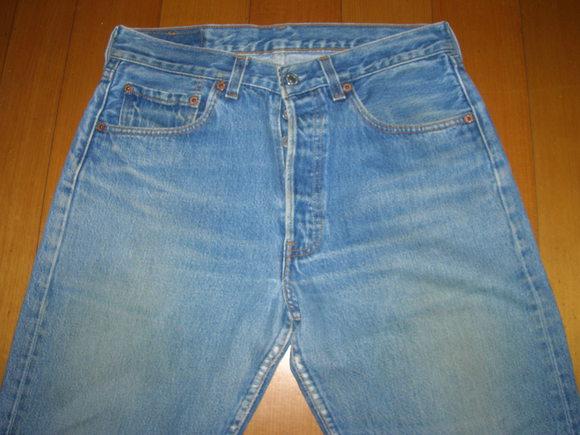 商品紹介②ジーンズだらけ、、_d0256914_22544612.jpg