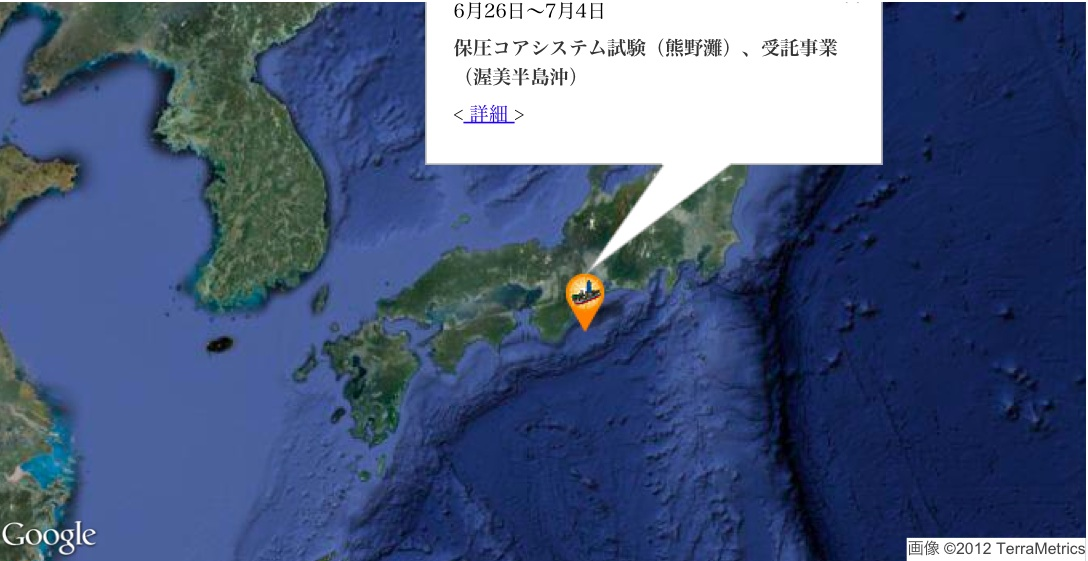 HAARP軍隊「次ぎはどこへお見舞いしましょうか?」:石川と新潟の上の巨大正方形!?_e0171614_20214957.jpg