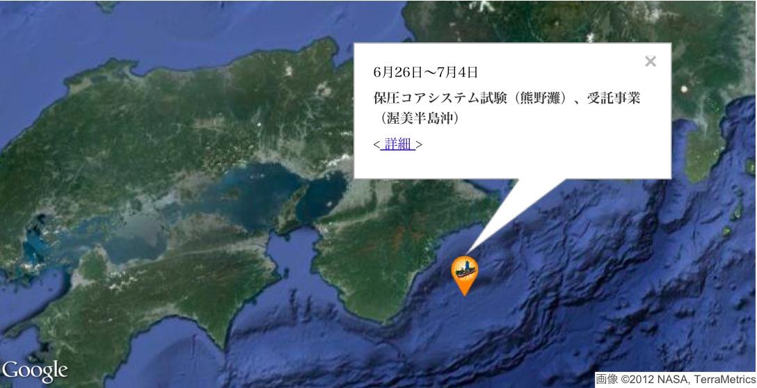 HAARP軍隊「次ぎはどこへお見舞いしましょうか?」:石川と新潟の上の巨大正方形!?_e0171614_20253120.jpg