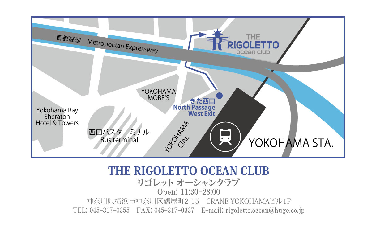 毎週土曜▶19:30〜 LATIN☆DJ Series♬ THE RIGOLETTO OCEAN CLUB横浜☆7・26は@TomoakiNakamura 登場♬_b0032617_1233251.jpg