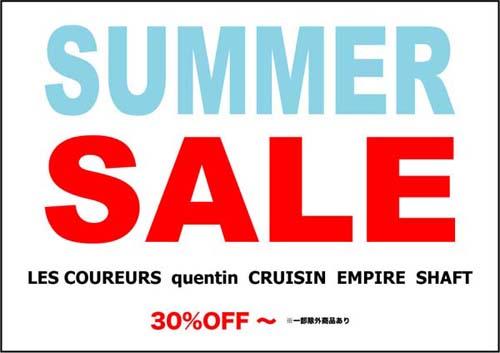 SUMMER SALE!_b0136018_14141290.jpg