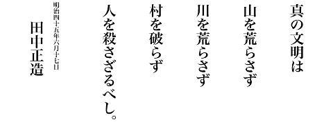 a0125419_1930198.jpg