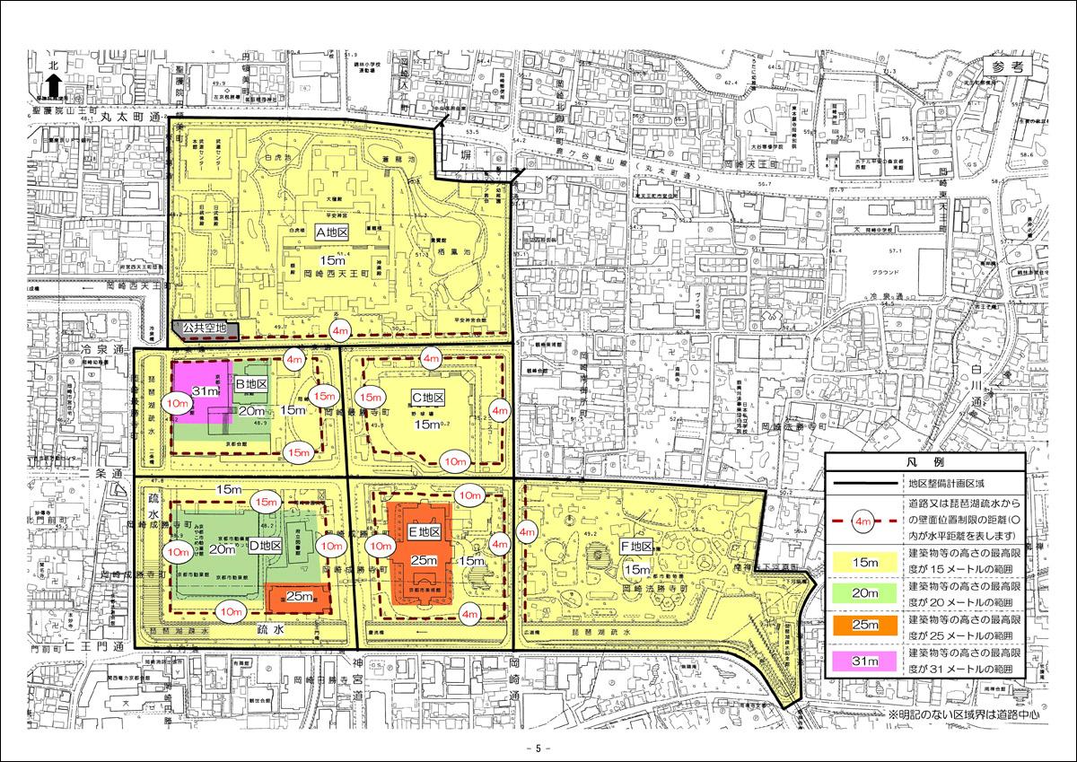 2012-02-01 岡崎地域における都市計画の見直しについて-「京都市情報館」_d0226819_17259100.jpg