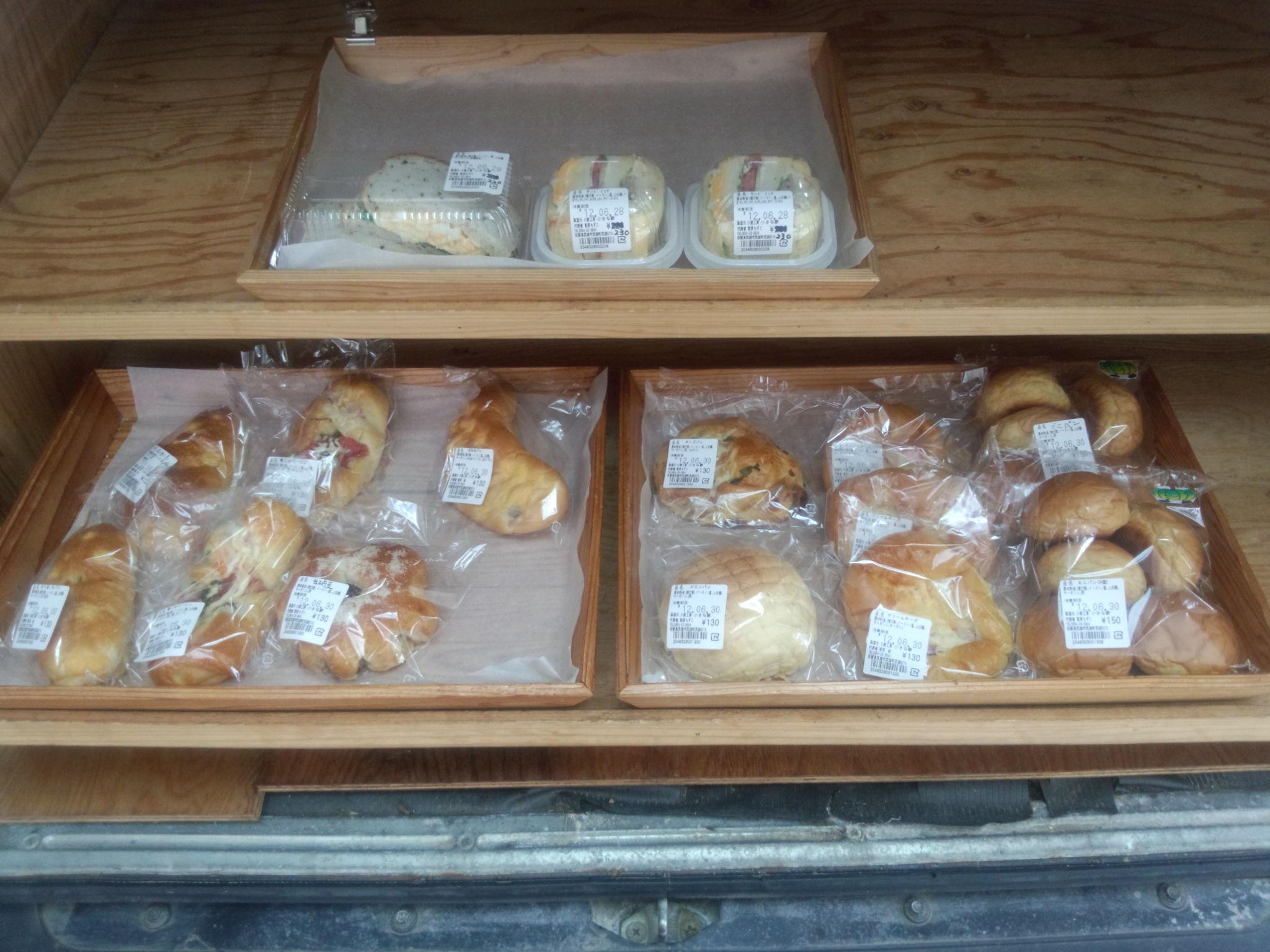 今日もパンがよく売れた _d0150722_152944.jpg