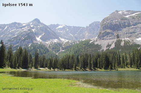 ベビーカーで標高1500mのハイキング_d0144726_23105117.jpg