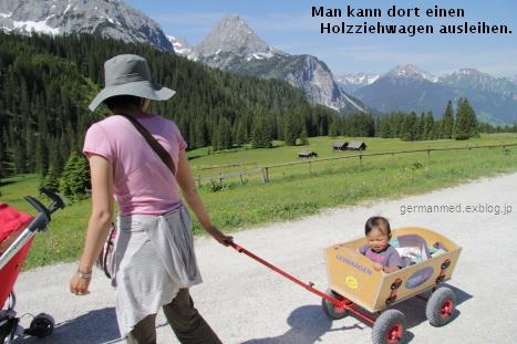ベビーカーで標高1500mのハイキング_d0144726_231118100.jpg