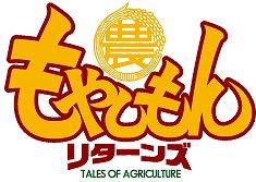 ひいらぎ、ニューシングルでノイタミナアニメ主題歌を担当_e0025035_14545536.jpg
