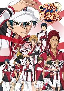 アニメ「新テニスの王子様」キャストが出演する特番を7月9日に生放送_e0025035_15414916.jpg
