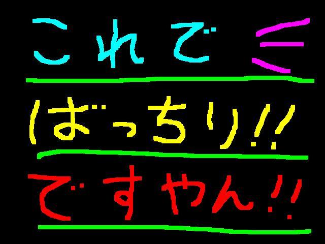 f0056935_19403559.jpg